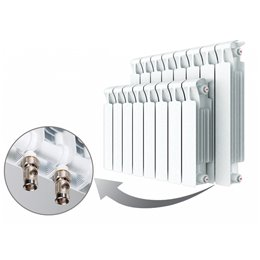 Алюминиевый радиатор Rifar Alum Ventil 350 (12 секций) с нижним правым подключением