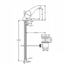 Смеситель для раковины Vidima Сева Трио BA102AA / B8836AA