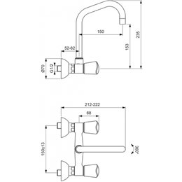 Смеситель для раковины Vidima СеваТрио BA104AA / B8624AA