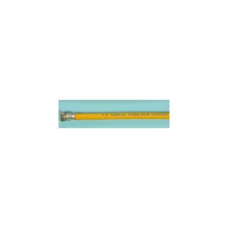 Подводка для газа резиновая с нитяным каркасом, армированная Tuboflex (Углечский завод полимеров)