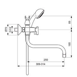 Смеситель для ванны с душем серия TRINITY двуручный Vidima BA261AA