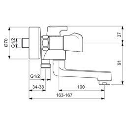 Смеситель для ванны с душем серия NEO двуручный Vidima BA334AA