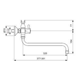 Смеситель для ванны с душем серия PRACTIC двуручный Vidima BA230AA