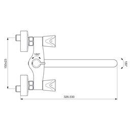 Смеситель для ванны с душем серия NEO двуручный Vidima BA335AA