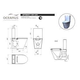 Унитаз-компакт антивандальный Oceanus 1-001.5 (P/S)