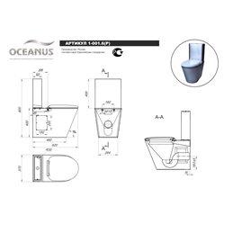 Унитаз-компакт антивандальный Oceanus 1-001.6 (P/S)