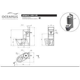 Унитаз-раковина антивандальный Oceanus 1-004.1 (L/R)