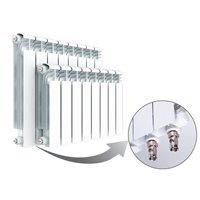 Радиаторы алюминиевые Rifar Alum Ventil 500 с нижним левым подключением