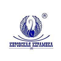 Кировская керамика (Россия)