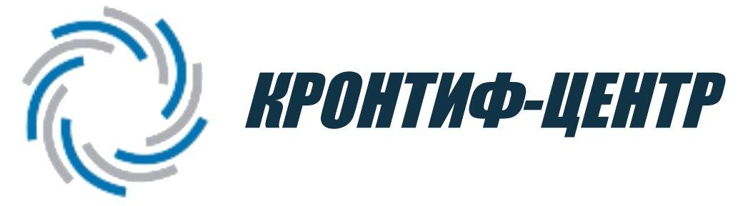 Кронтиф-Центр