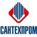 Сантехпром
