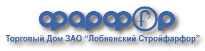 "ЗАО ""Лобненский Стройфарфор"""