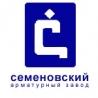 Семеновский арматурный завод